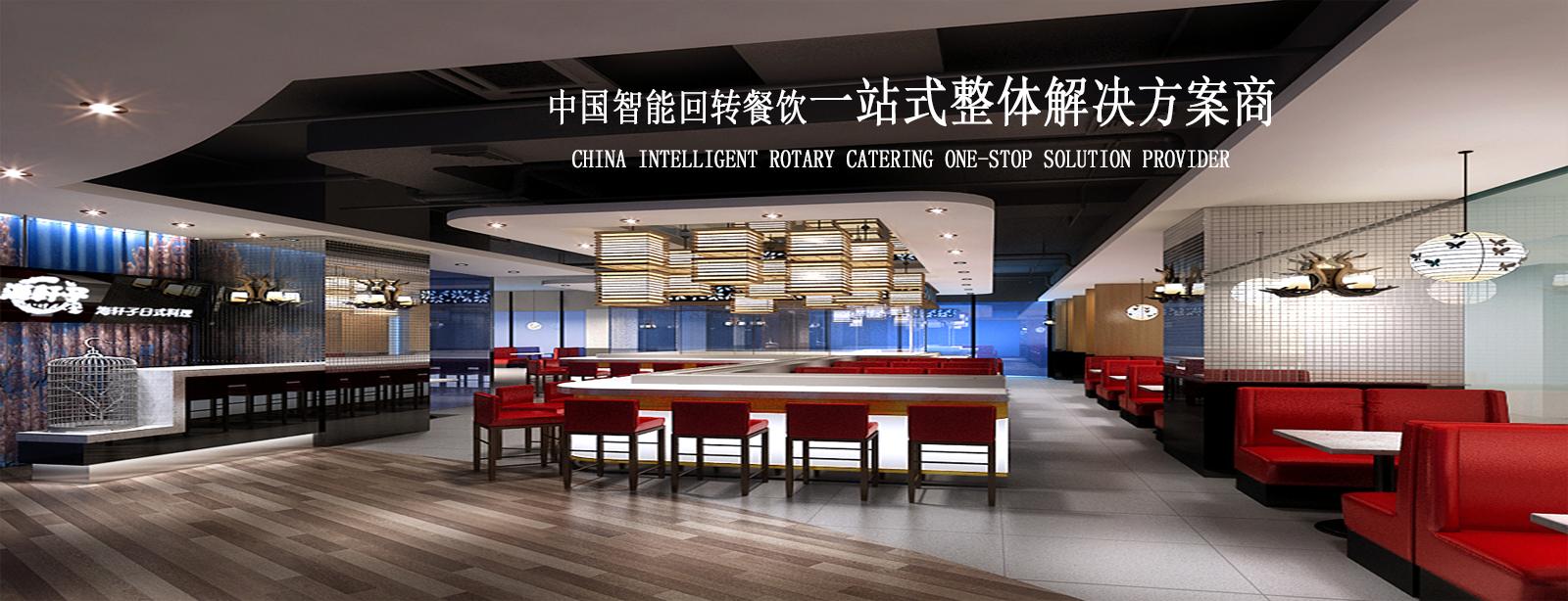 回转寿司输送设备,回转寿司输送带,回转火锅输送设备,广州市钎宇食品机械有限公司